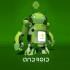 Tổng hợp game hay cho Android miễn phí được đánh giá hay nhất