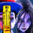 Chinese Zombie War Demon Arise mod tiền English cho Android