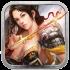 Công Thành Xưng Đế – Game Tam Quốc miễn phí cho Android