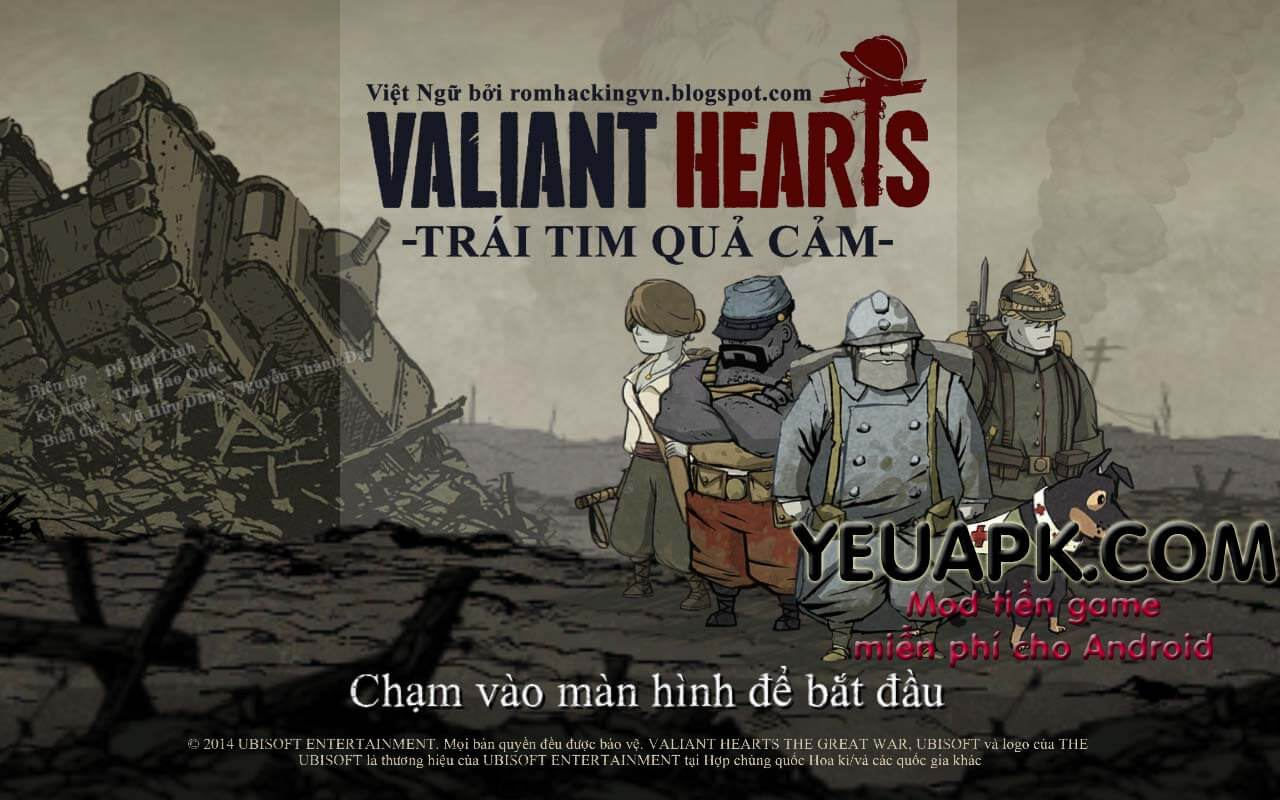 valiant_hearts_the_great_war_1