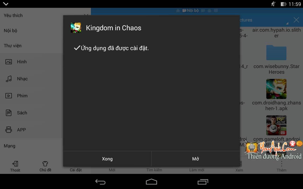 app_not_installed_6