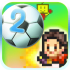 Pocket League Story 2 v1.2.7 mod coins & G cho Android