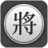 Chinese Chess Pro [Full] – Game cờ tướng Tiếng Việt Android