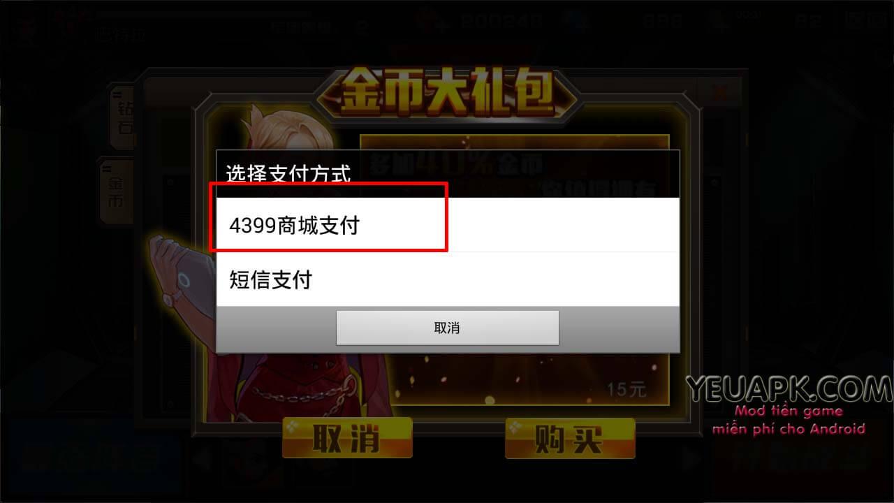 Một bảng tiếng Trung hiện ra có số 4399, bạn nhấn vào đó.