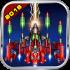 Hạm Đội II mod tiền (coins) – Game chiến cơ siêu hạng cho Android