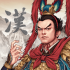 The Last Warlord [Full/ Paid] – Game Tam Quốc Three Kingdoms cho Android