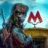 Metro Survival mod tiền (money) – Game sinh tồn khu tàu điện cho Android